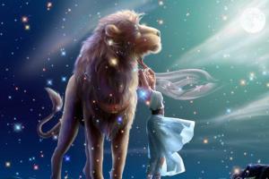 Како да ги привлечете Лавовите во хороскоп