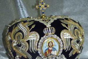 Митрите од манастирот Свети Георгиј