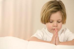 Молитва пред почеток на секоја работа