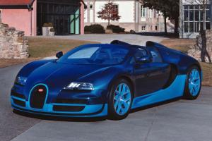 Најскапите автомобили во светот