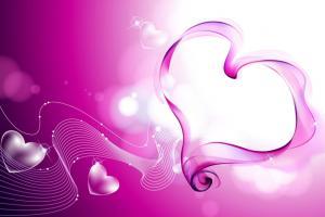 Патот кон срцето