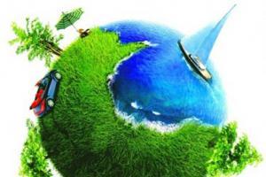 Светски ден на туризмот
