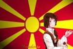Кои се македонските оригинали?