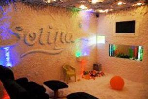 Солена Соба за здравје без антибиотици, solena soba za zdravje bez antibiotici, solena soba, solina, солена соба, солина
