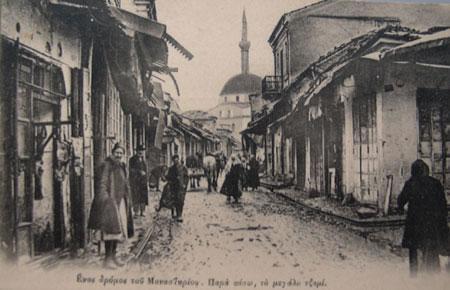 Image result for Битола во минатото низ фотографии